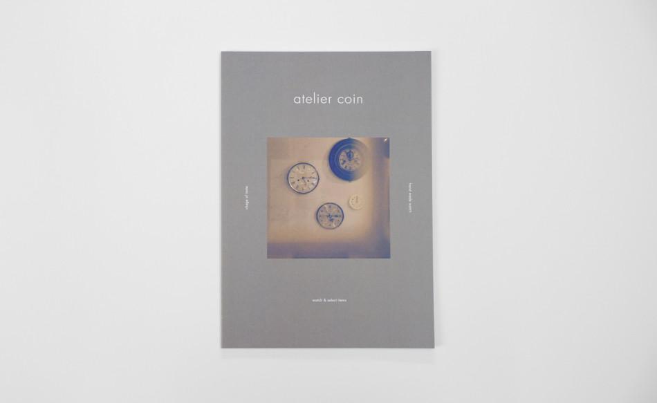coin_book_01