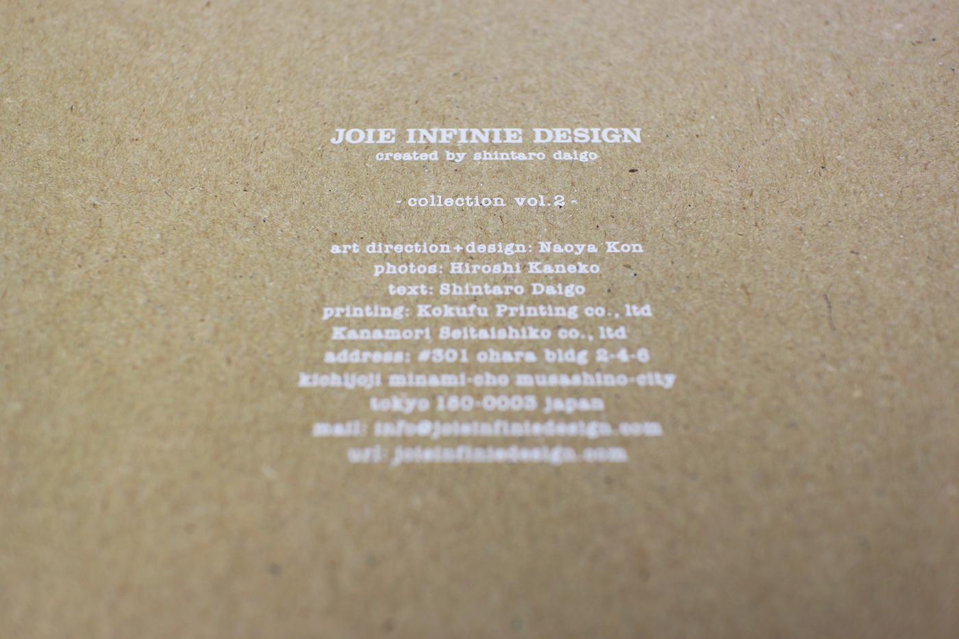 joie_catalog_02