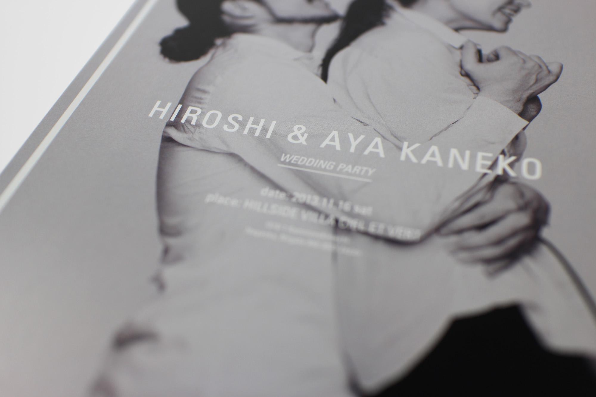 kaneko_wedding_2
