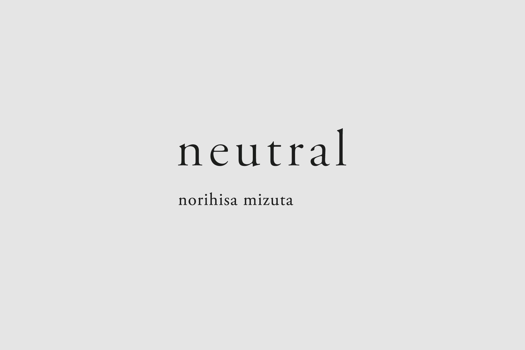 neutral_3