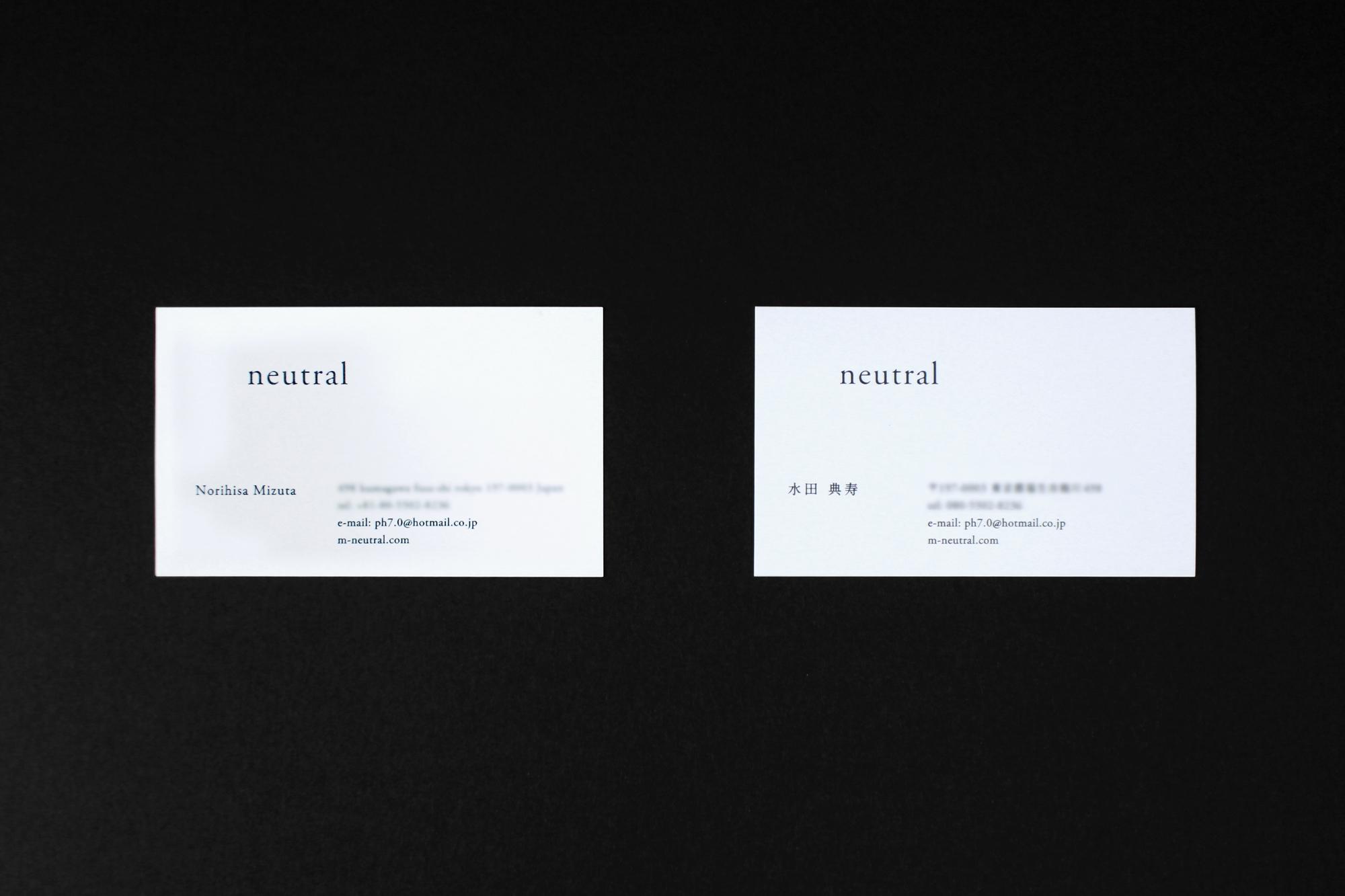 neutral_4