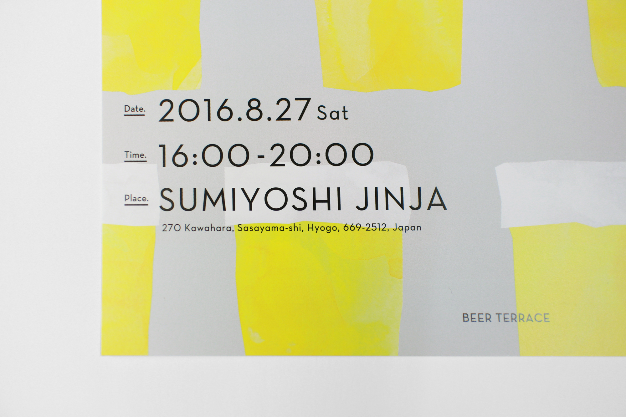 sumiyoshi_9